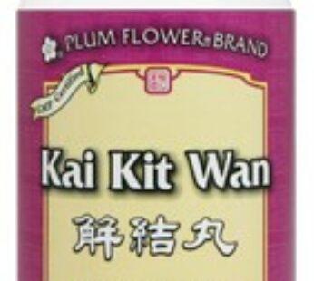 Kai Kit Wan – Jie Jie Wan