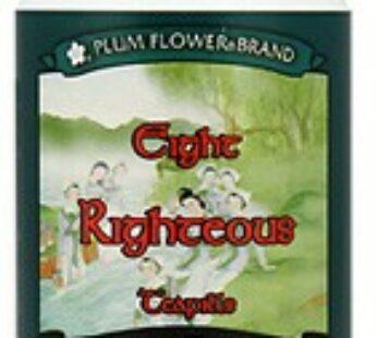 Eight Righteous Teapills-Ba Zheng Wan