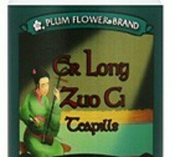Er Long Zuo Ci Teapills-Er Long Zuo Ci Wan