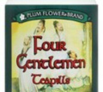 Four Gentlemen Teapills-Si Jun Zi Wan