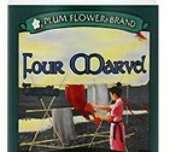 Four Marvel Teapills-Si Miao Wan