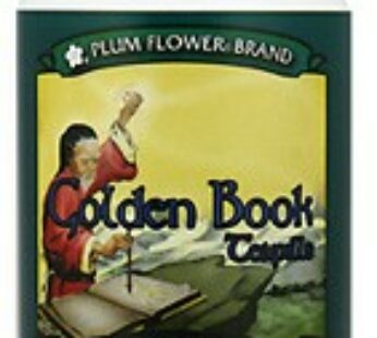 Golden Book Teapills-Jin Gui Shen Qi Wan