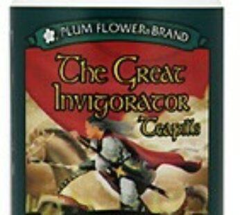 Great Invigorator Teapills-The  Shen Tong Zhu Yu Wan