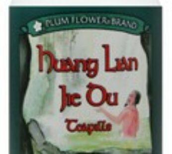 Huang Lian Jie Du Teapills-Huang Lian Jie Du Wan