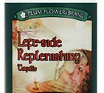 Left Side Replenishing Teapills-Zuo Gui Wan