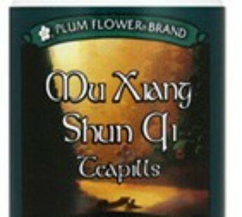 Mu Xiang Shun Qi Teapills-Mu Xiang Shun Qi Wan