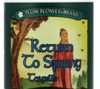 Return To Spring Teapills-Huan Shao Wan