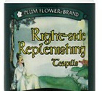 Right Side Replenishing Teapills-You Gui Wan