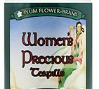 Women's Precious Teapills-Nu Ke Ba Zhen Wan