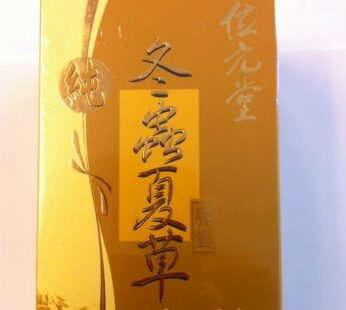 Supreme Cordyceps by Wai Yuen Tong