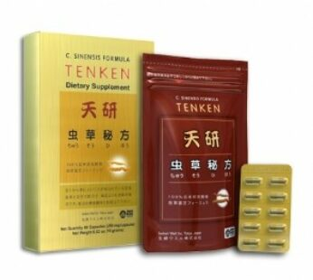 Tenken's C. Sinensis Formula