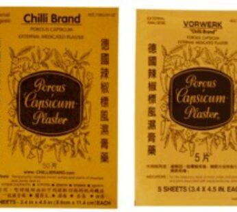 Chilli Brand Porous Cansicum Plaster (4.5×7 box of 24)