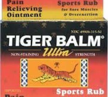 Tiger Balm Ultra Ointment – 1.7 oz. (50g)