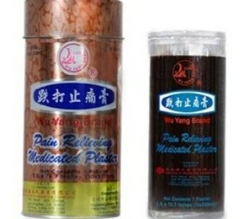 Wu Yang Brand – Pain Relieving Medicated Plaster – can