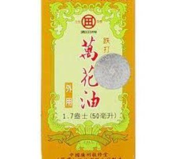 Die Da Wan Hua Oil – 50ml