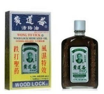 Woodlock Oil – Hou Lou Oil