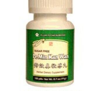 Pe Min Kan Wan – 100 Pills