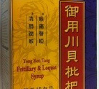 Fritillary & Loquat Syrup – Tong Ren Tang