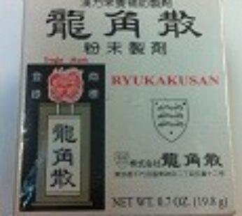 Ryukakusan Power