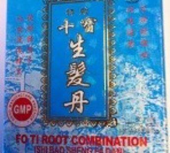 Shi Bao Sheng Fa Dan – Fo Ti Root Combination