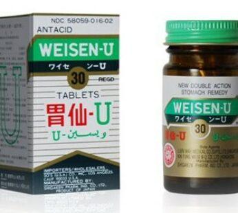 Weisen-U 30 pills