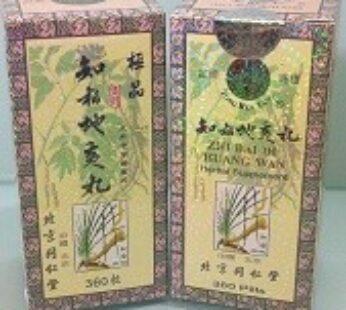 Zhi Bai Di Huang Wan – Tong Ren Tang Brand