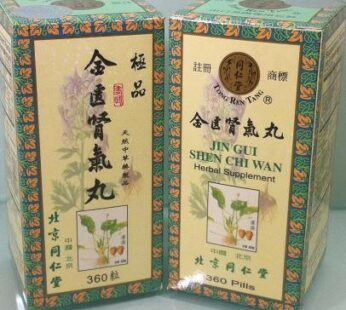 Jin Gui Shen Qi Wan – Tong Ren Tang Brand