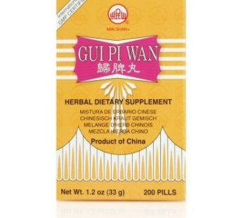 Gui Pi Wan – Min Shan Brand