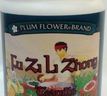 Fu Zi Li Zhong Teapills-Fu Zi Li Zhong Wan