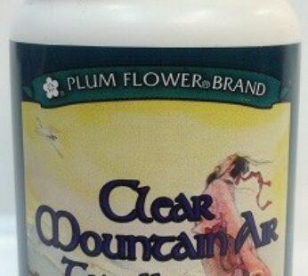 Clear Mountain Air Teapills-Ding Chuan Wan