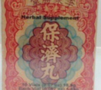 Po Chai Pills