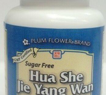 Hua She Jie Yang Wan