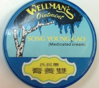 Wellman's Peroxide Ointment