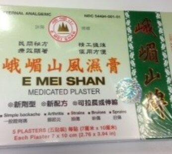E Mei Shan Medicated Plaster