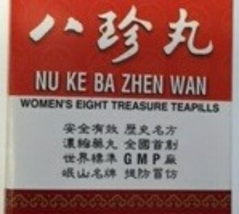 Nu Ke Ba Zhen Wan – Min Shan Brand
