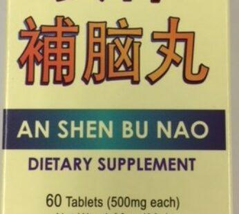 An Shen Bu Nao