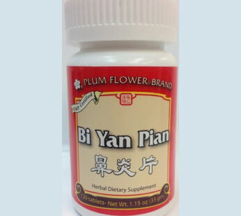 Bi Yan Pian – 120 tablets