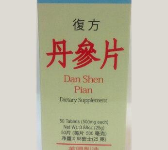 Dan Shen Pian (USA blue box)