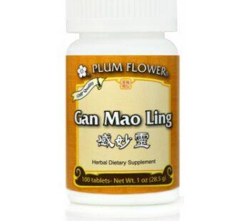 Gan Mao Ling – 100 tablets