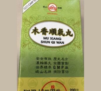 Mu Xiang Shun Qi Wan