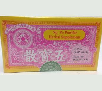 Ng Po Powder