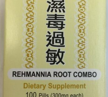 Rehmannia Root Combo Extract