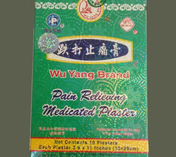 Wu Yang Brand – Pain Relieving Medicated Plaster – Box