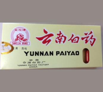 Yunnan Paiyao Capsules