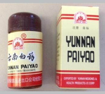 Yunnan Paiyao Powder
