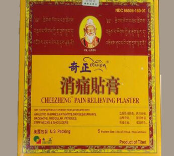 Cheezheng Pain Relieving Plaster – box of 5