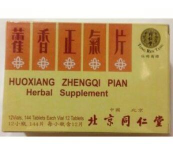 Huoxiang Zhengqi Pian