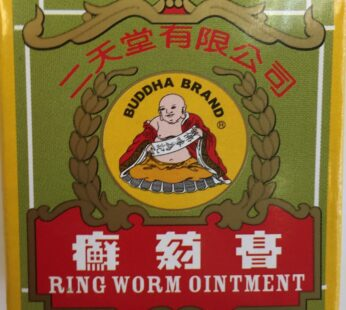 Ring Worm Ointment