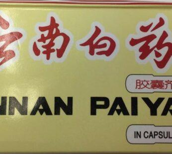 Yunnan Paiyao Capsules (box)