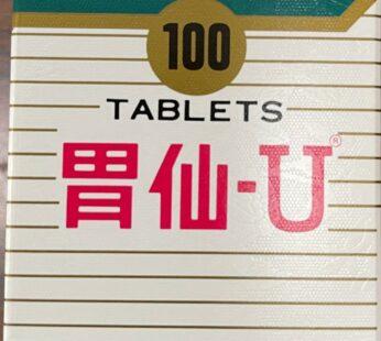 Weisen-U 100 pills